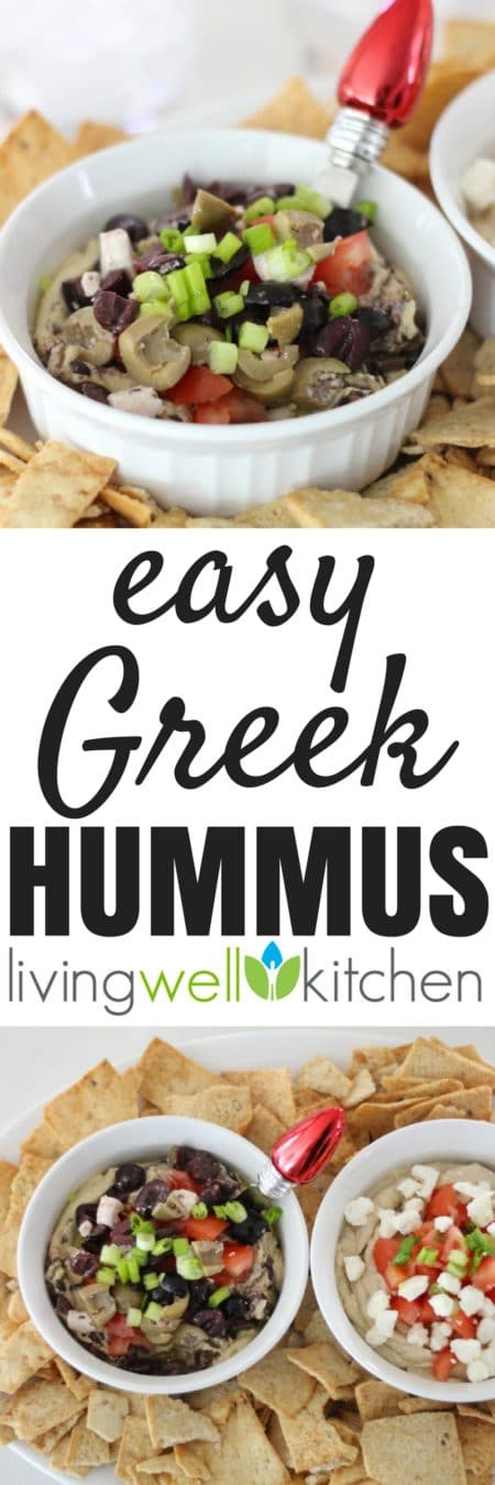 Turn basic hummus into a flavorful appetizer ready in less than 10 minutes. Easy Greek Hummus from Living Well Kitchen is a great recipe for entertaining. Gluten free, can be dairy free. #recipes #appetizer #christmasrecipes #holidayrecipes #GlutenFree #entertaining